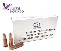 Norinco-Non-Corrosive-7.62x25mm-Ammunitions