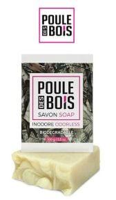 Camping-Body-Odorless-Soap