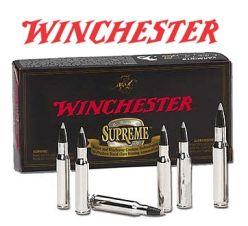 SBST220-winchester